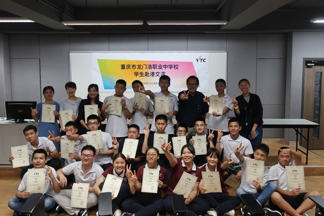 Chongqing Long Men Hao Vocational School, China, 28 May - 1 Jun 2018